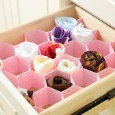 收納內衣內褲襪子收納盒分格抽屜式塑料整理格子分隔板蜂窩收納格子