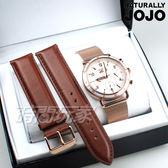 NATURALLY JOJO 三眼米蘭腕錶套裝禮盒 中性時尚新魅力 三眼錶 女錶 皮帶 JO96955-80R