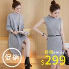 寬鬆針織毛衣裙開衫兩件套 長款V領外套無袖連身裙(共3色)