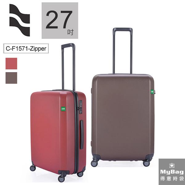 LOJEL 羅傑 行李箱 RANDO 27吋 拉鍊拉桿箱 TSA海關密碼鎖 C-F1571-Zipper 得意時袋