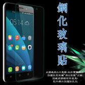 【玻璃保護貼】華碩 ASUS ZenFone 4 Max ZC554KL 5.5 吋 X00ID 高透玻璃貼/鋼化膜螢幕保護貼/硬度強化-ZW