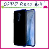 OPPO Reno Z 10倍變焦版 新款 流光電鍍邊手機套 TPU背蓋 透明保護殼 全包邊手機殼 矽膠保護套
