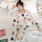 睡衣女春季冰絲薄款可愛貓咪長袖真絲綢兩件套裝學生冬天家居服 晴天時尚館