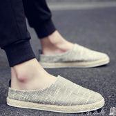 男士豆豆鞋夏季懶人帆布鞋男鞋男士休閒鞋豆豆鞋潮鞋子韓版一腳蹬老北京布鞋 芊墨左岸