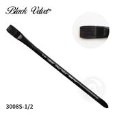 『ART小舖』Silver Brush美國黑天鵝 絲絨Black Velvet 松鼠混合毛 平頭筆 3008S 1/2號