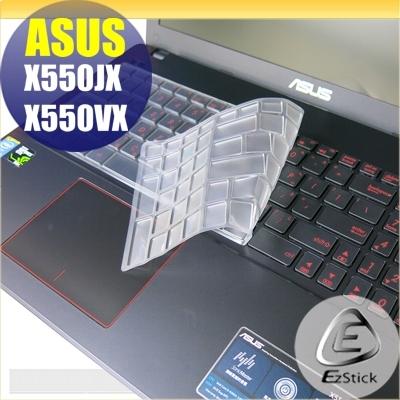 【Ezstick】ASUS X550 X550J X550JX X550V X550VX 奈米銀抗菌 TPU 鍵盤保護膜