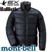 【Mont-Bell 日本 男款800FP羽絨夾克 黑】1101426/羽絨外套/夾克/羽絨衣/保暖外套★滿額送