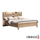 【采桔家居】克柏斯 現代5尺雙人床台組合(床頭片+床底+不含床墊)