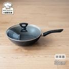 牛頭牌小牛原石不沾炒鍋30cm炒菜鍋電磁爐不沾鍋-大廚師百貨