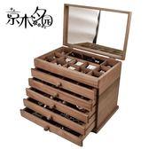 木質首飾盒實木公主歐式韓國手飾品首飾收納盒大中式復古結婚禮物    遇見生活