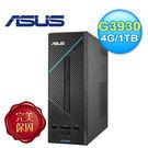 【ASUS 華碩】H-D320SF-0G3930007T 雙核商用桌上型電腦