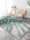 北歐滿鋪可愛簡約現代門墊客廳茶幾沙發地毯臥室床邊毯長方形地墊ATF 安妮塔小鋪