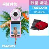 【送鬆餅機】CASIO FR100L  防水運動相機 64G全配 自拍神器 公司貨 《分期0利率》