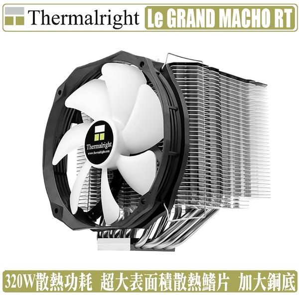 [地瓜球@] 利民 Thermalright Le GRAND MACHO RT CPU 散熱器~支援AM4
