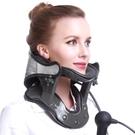 充氣式頸椎牽引器家用拉伸頭部 叮噹百貨