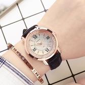手錶女士手錶防水時尚新款韓版簡約休閒大氣潮流水鑽時裝石英女表