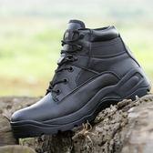 [618好康又一發]戶外低筒軍靴作戰鞋輕便戰術登山靴軍迷女