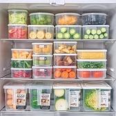 日本進口冰箱收納盒塑料保鮮盒長方形密封盒子食品餃子冷凍整理盒3個 【年終狂歡】