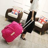 拉桿包 拉桿包旅行包女大容量男手提行李袋旅行袋出行包折疊健身包待產包jy【滿一元免運】
