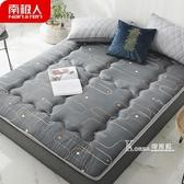 床墊加厚床褥子學生宿舍單人0.9米1.5m雙人軟墊家用榻榻米 Korea時尚記