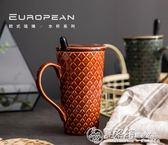 ins杯子北歐馬克杯陶瓷大容量創意茶杯帶蓋情侶杯辦公室家用杯子  居家