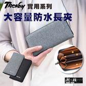 『潮段班』【VR00A231】大容量多功能手拿包男士長夾卡夾零錢包拉鏈長夾