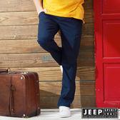 【JEEP】都市休閒簡約素面長褲 (深藍)