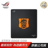 【南紡購物中心】ROG STRIX EDGE COD 電競滑鼠墊 ASUS 華碩