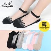 6雙裝 水晶襪子女短襪春船襪薄款蕾絲水晶棉底玻璃黑絲潮襪【慢客生活】