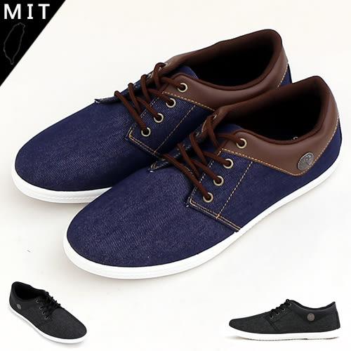 男款 MIT製造 倫敦學院綁帶皮革拼接 低筒休閒 帆布鞋 59鞋廊