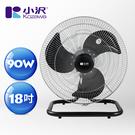 小澤超旋風18吋工業座扇 KW-1803D