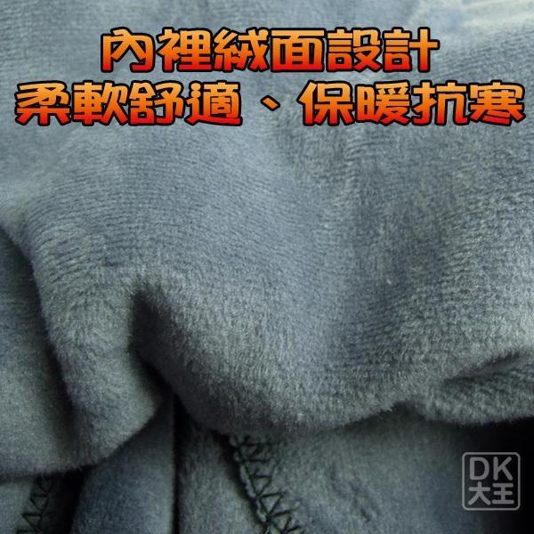 刷毛休閒保暖褲 K-588 ~DK襪子毛巾大王