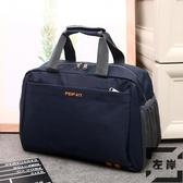 健身包大容量手提旅行包男女旅遊包旅行袋【左岸男裝】