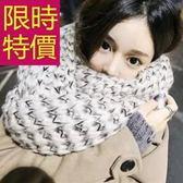 羊毛圍巾-針織大方典雅秋冬加厚男女圍脖2色61y57【巴黎精品】
