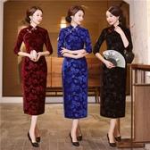 禮服 旗袍絲絨中袖印花旗袍裙復古時尚改良媽媽禮服秋季旗袍 萬寶屋