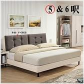 【水晶晶家具/傢俱首選】ZX1033-3柏納德5 尺雙人白橡100%低甲醛木心板床頭式床台