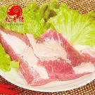 松香豬二層肉(100g/包) 日安食材...