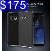 大黃蜂 三星 Galaxy S8 手機殼 防摔邊框保護外殼 散熱減震手機殼 H-40