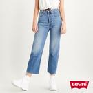 Levis 女款 Ribcage復古超高腰排釦直筒牛仔褲 / 心機雕飾線 / 及踝款