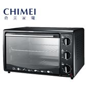 【限時優惠】CHIMEI奇美 EV-25B1SK 25公升 雙溫控專業型旋風電烤箱
