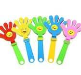 大號鼓掌拍發光拍手器小手拍玩具 全館免運