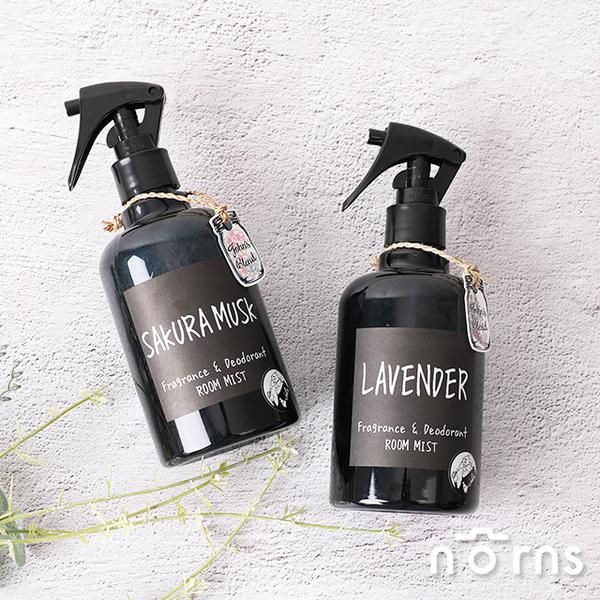 【日貨John's Blend 除臭芳香噴霧】Norns 日本進口 280ml 香氛劑 去味除臭 白麝香 紅酒 茉莉 蘋果梨