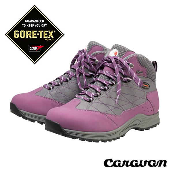 日本 Caravan C1_HIKE 超輕 寬楦 GORE-TEX中性中筒登山健行鞋『紫』0010110 登山鞋