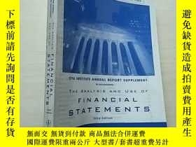 二手書博民逛書店The罕見Analysis And Use Of Financi