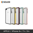 【實體店面】SOLiDE iPhone ...
