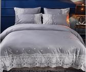 家紡歐式真絲全棉四件套純色天絲1.8m夏季床上用品【小梨雜貨鋪】