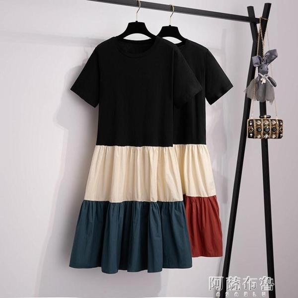 大碼短袖洋裝 大碼女裝春夏新款胖妹妹百搭顯瘦撞色拼接短袖圓領針織連身裙 阿薩布魯