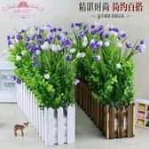 仿真綠色植物花草郁金香花假花塑料花桌面隔斷擺放柵欄花套裝擺設 優樂美