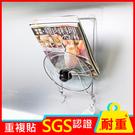 鍋蓋架 雜誌架 無痕貼收納-MIT 置物架【IBS-632】
