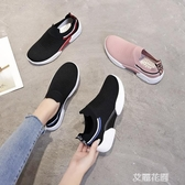 2019春季新款彈力襪運動休閒鞋女韓版學生透氣跑步鞋一腳蹬懶人鞋『艾麗花園』